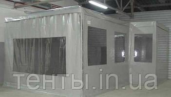 Чистая комната: метало-каркас обшитый тентовой технической тканью