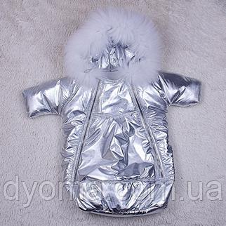 Демисезонный детский мешок-комбинезон Космонавт exclusive, фото 2
