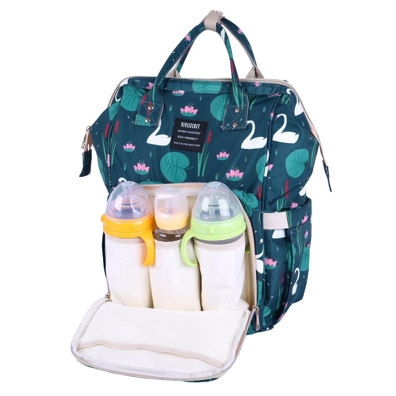 79a9b46749d9 Желтая сумка - органайзер для мамы : продажа, цена в Запорожье ...