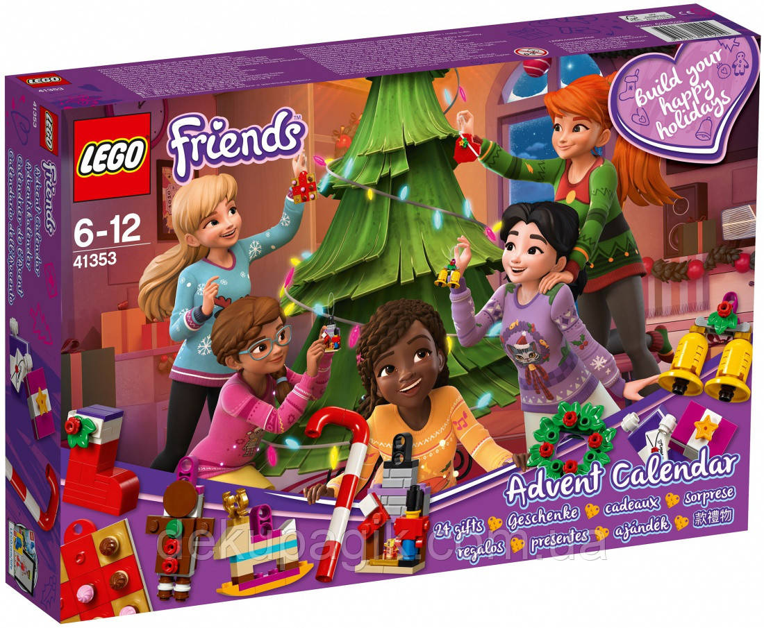 Lego Friends Новогодний календарь Friends 41353