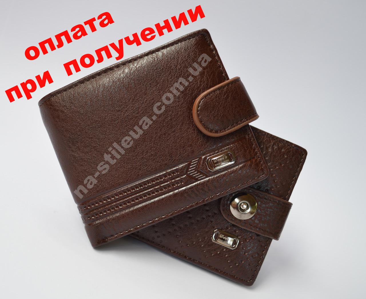 4ceae7663986 Мужской кожаный стильный кошелек клатч портмоне DEVIS новый шкіряной