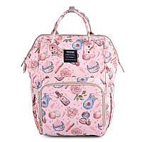 Розовый рюкзак - органайзер для мамы