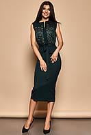 Шикарное Платье-Футляр без Рукавов с Гипюром Изумрудное S-XL, фото 1