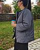 Женская куртка на синтепоне, стеганая женская куртка серая