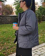 Женская куртка на синтепоне, стеганая женская куртка серая, фото 1