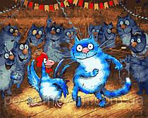 Синие коты Зенюк Ирины: пополнение сюжетов картин по номерам без коробки