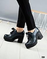 Туфли женские на шнуровке серые, фото 1