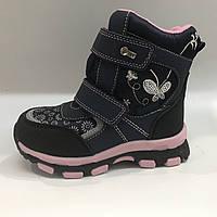 5eb42e13 Термо ботинки детские оптом в Украине. Сравнить цены, купить ...
