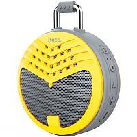 BS17 charming sound wireless speaker