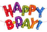 """Шары буквы фольгированные """"Happy B*day"""" Цвет: Цветные. Размер: 35см."""