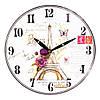 "Настенные часы ""Изысканный Париж"" 29 см МДФ"