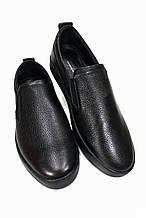 Мужские туфли маленького размера из натуральной кожи МИДА 110366