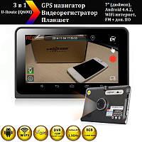 GPS навигатор U-Route (Q600) 3 в 1 видеорегистратор, планшет и навигатор