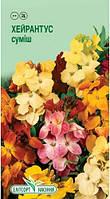"""Семена цветов Лакфиоль (Желтушник) Хейрантус Чери смесь,многолетнее 0,1 г,""""Елітсортнасіння"""", Украина"""
