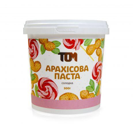 Арахисовая паста ТОМ - Сладкая (500 гр)