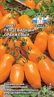 Томат Перцевидный Оранжевый, 20шт., фото 1