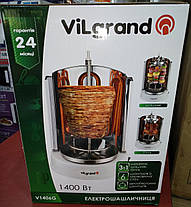 Электрошашлычница (3 в 1) ViLgrand V1406G гриль, шаурма (6 шампуров) 1400W, фото 2