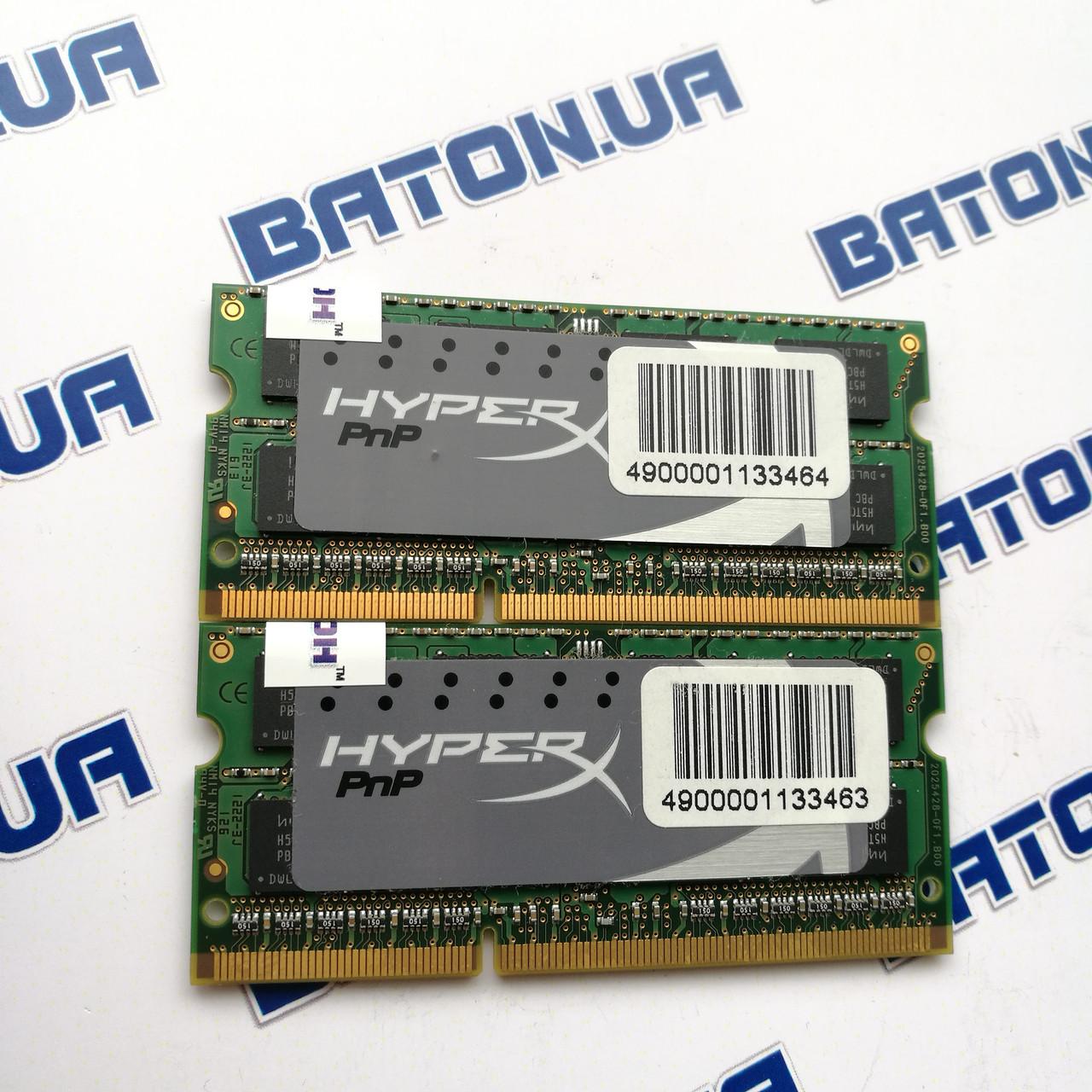Оперативная память для ноутбука Kingston SODIMM DDR3 8Gb 1600MHz 12800s CL9 (KHX1600C9S3P1K2/8G)