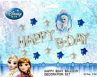 Набор шаров Happy Bday в стиле Холодное сердце