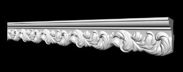 Потолочный плинтус 2м   GP-59   53х27 mm для натяжных потолков