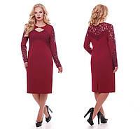 Женское платье Шерилин марсала 52