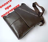Чоловіча шкіряна фірмова сумка барсетка BALIYA Polo класика купити, фото 1
