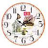 """Стильные часы на стену """"Уют"""" 34 см МДФ"""