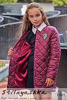 Стеганная демисезонная куртка на девочку марсал