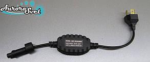 Блок живлення LED ламп 7-го покоління. Контролер живлення.