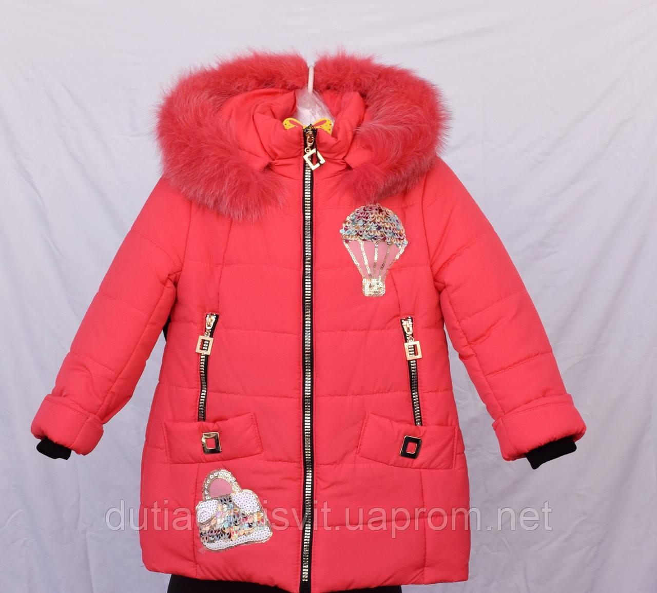 667cd5e337c Детская зимняя куртка