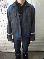 Костюм куртка +полукомб. ткань Пилот, фото 1