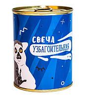 """Консерва-свеча """"Свеча Узбагоительная"""""""