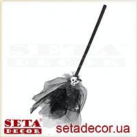 Чёрная гламурная метла для ведьмы карнавальная из фатина