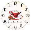 """Настенные часы """"Ароматный напиток"""" 34 см МДФ"""