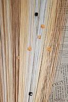 Шторы Нити радуга, Кисея стекло рад № 123