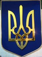 Виготовлення Державного герба, фото 1