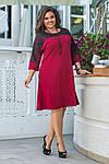 Женское платье ботал креп-дайвинг, фото 4