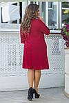 Женское платье ботал креп-дайвинг, фото 6