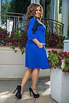 Женское платье ботал креп-дайвинг, фото 8