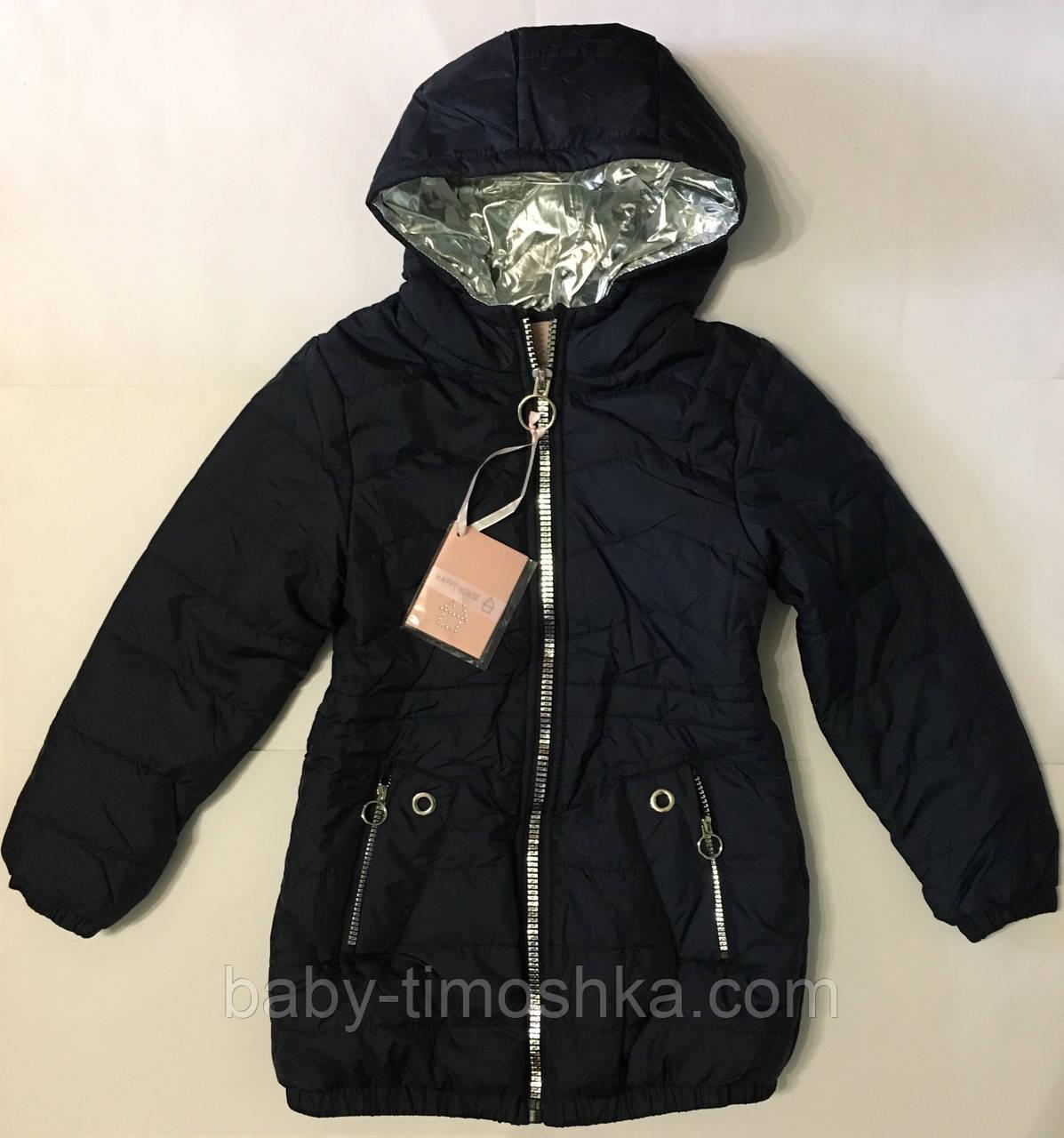 Куртка для девочек на 12 лет