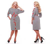 Платье женское  Кэтлин принт