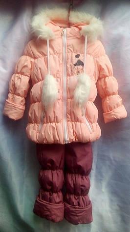Детский тёплый комбинезон для девочки р. 92-104, фото 2