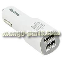 Remax ЗУ автомобильное Jane RCC-201 2*USB white
