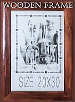 Фоторамка деревянная широкая 20х30 см