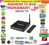 Tronsmart Draco AW80 Telos 32gb Android tv 8ядер 4гб DDR3 LAN USB AV-out пульт +НАСТРОЙКИ I-SMART