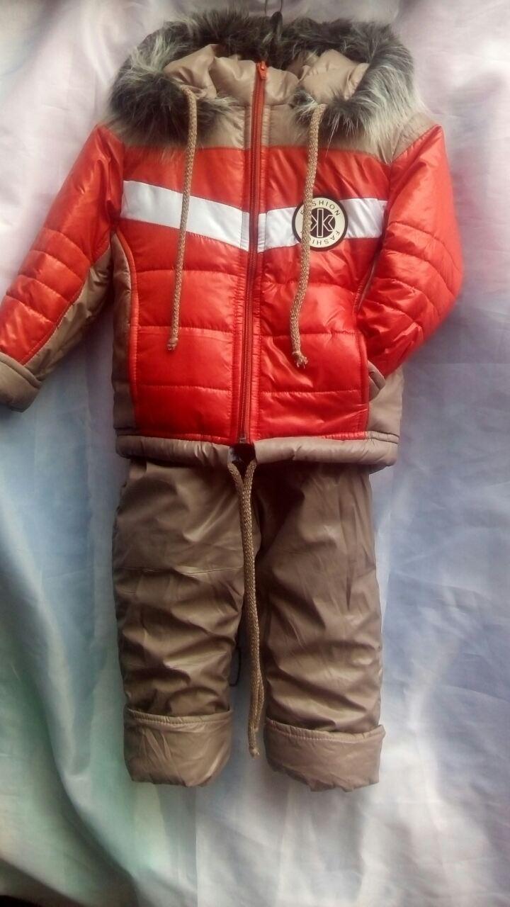 Детский тёплый комбинезон для мальчика р. 92-104