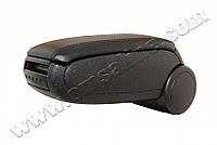 Подлокотник Opel Corsa D 2007- /черный/