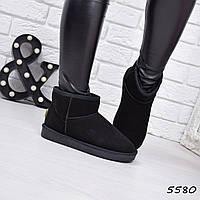 Угги женские UGG натуральная замша короткие 5580, зимняя обувь, фото 1
