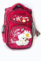 Рюкзак для девочек Мишка Красный (W109)
