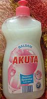 Моющее для посуды Akuta Balsam 500ml. Германия , фото 1